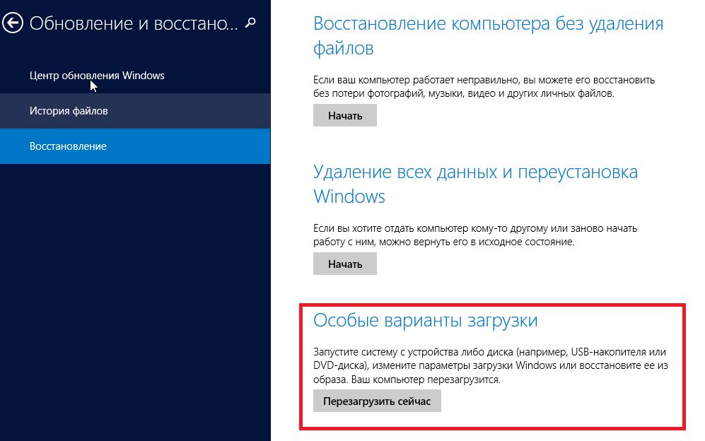 -системы Неподписанный драйвер. Как установить в Windows.