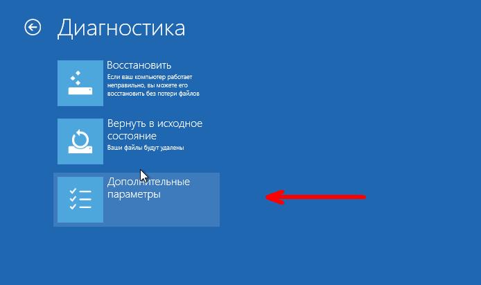 -параметры Неподписанный драйвер. Как установить в Windows.