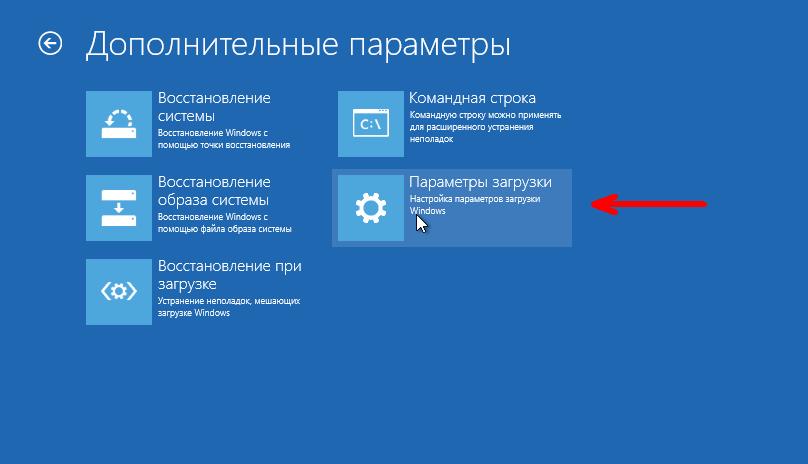 -загрузки Неподписанный драйвер. Как установить в Windows.