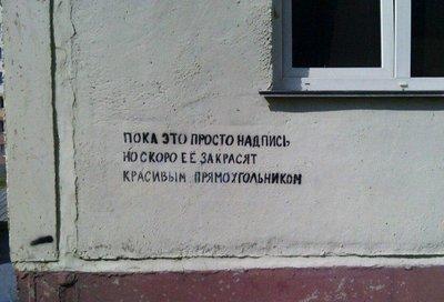 """1 Народные """"МЕГАХИТЫ"""""""