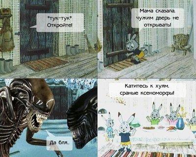 9579639 Прикольные картинки с просторов.