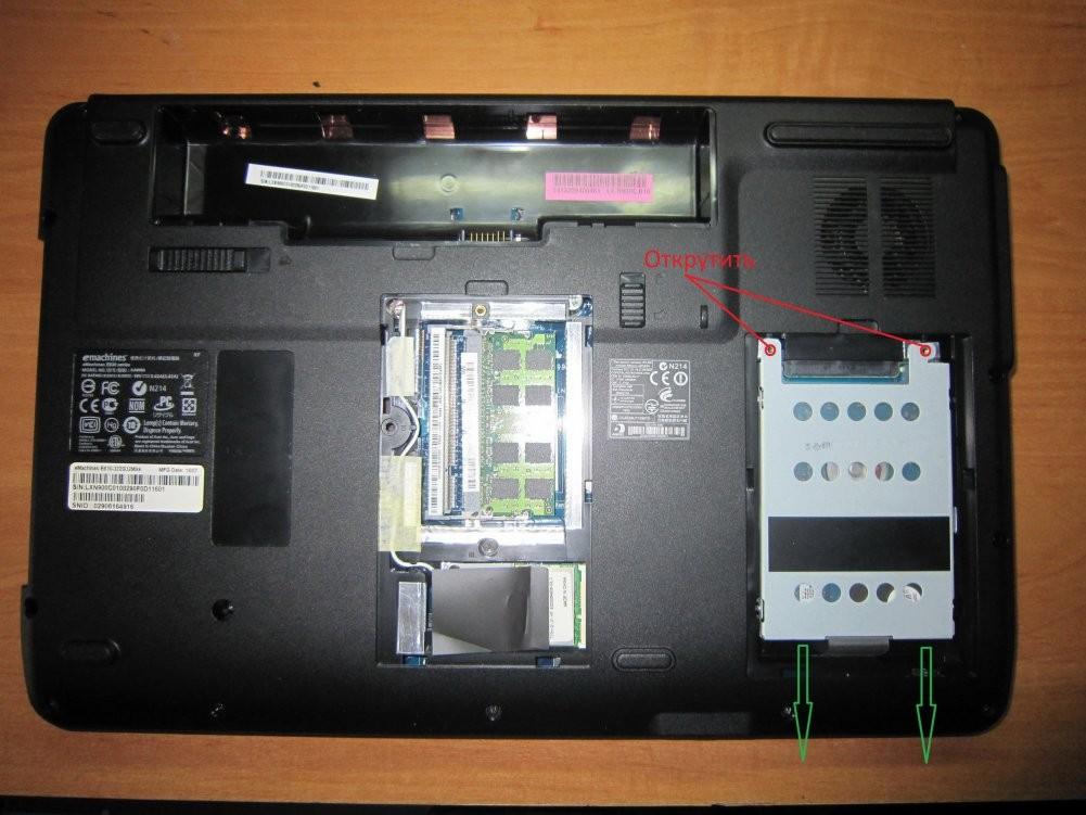 Chistka-noutbuka-3 Очистить ноутбук от пыли и грязи самостоятельно