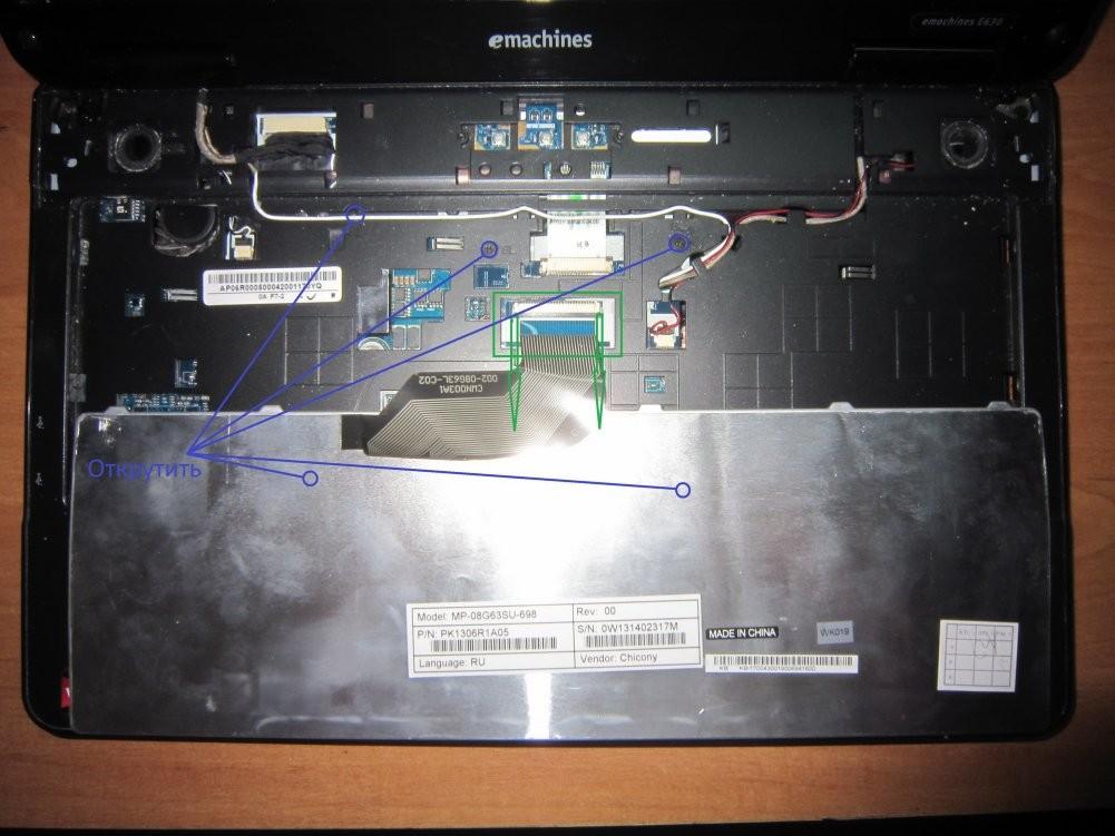 Chistka-noutbuka-6 Очистить ноутбук от пыли и грязи самостоятельно
