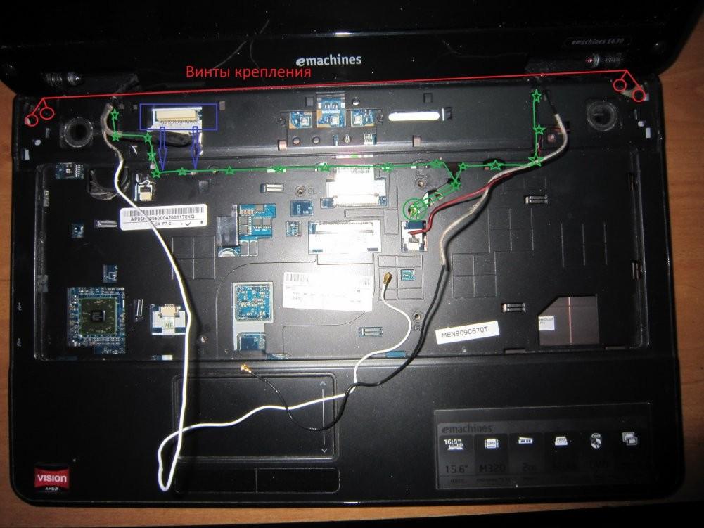 Chistka-noutbuka-7 Очистить ноутбук от пыли и грязи самостоятельно