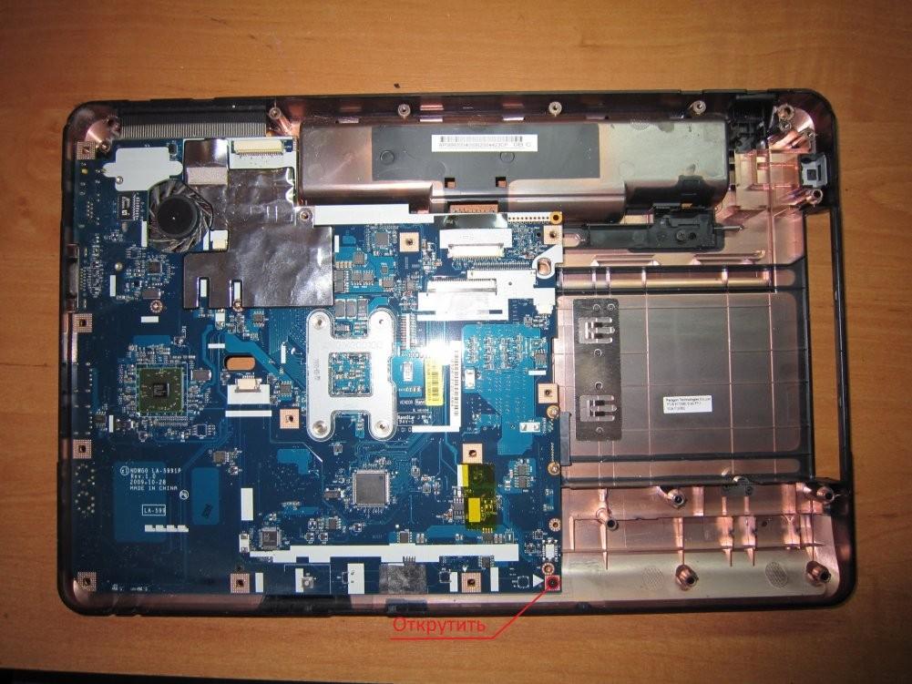 Chistka-noutbuka-8 Очистить ноутбук от пыли и грязи самостоятельно