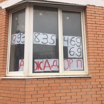 "file_002 Народные ""МЕГАХИТЫ"""