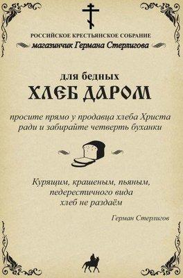"file_003-2 Народные ""МЕГАХИТЫ"""