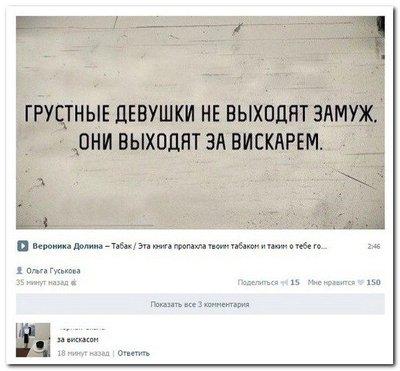 "file_004-1 Соцсети снова ""жгут"""