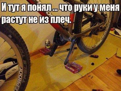 file_004-3 Я у мамы инженер.