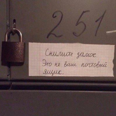 file_004-5 Примеры. Как общаться с соседями.