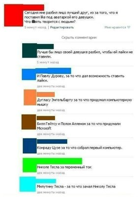 "file_005-1 Соцсети снова ""жгут"""