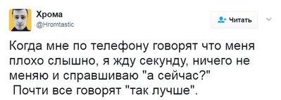 "file_006-1 Соцсети снова ""жгут"""