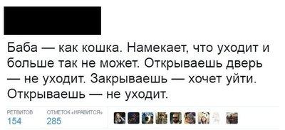 "file_007-1 Соцсети снова ""жгут"""