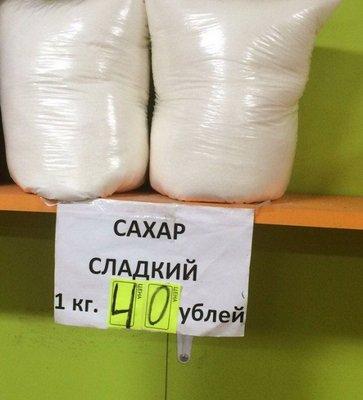 "file_007-2 Народные ""МЕГАХИТЫ"""