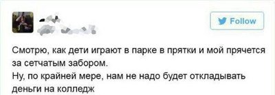 "file_008-1 Соцсети снова ""жгут"""