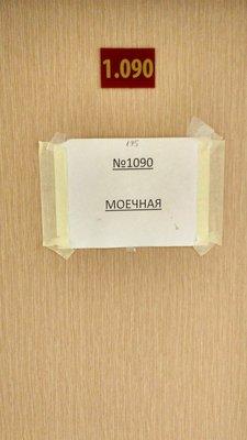 "file_008-2 Народные ""МЕГАХИТЫ"""