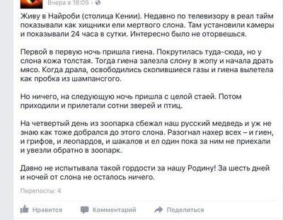 "file_009-1 Соцсети снова ""жгут"""