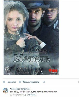 "file_010-1 Соцсети снова ""жгут"""
