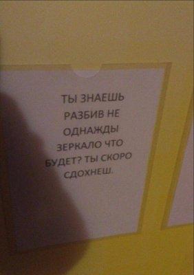 file_011-4 Примеры. Как общаться с соседями.