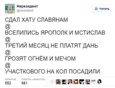 "file_011 Соцсети снова ""жгут"""