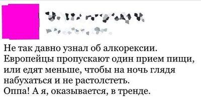 "file_012-1 Соцсети снова ""жгут"""