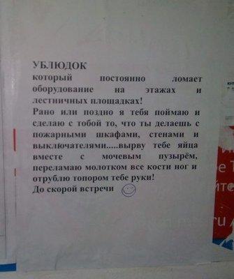 file_012-5 Примеры. Как общаться с соседями.