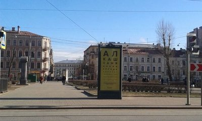 "file_013-2 Народные ""МЕГАХИТЫ"""