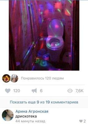 "file_014-1 Соцсети снова ""жгут"""