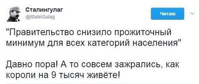 "file_015-1 Соцсети снова ""жгут"""