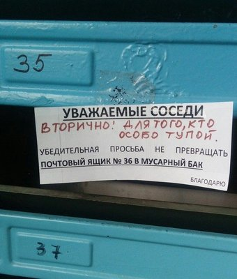 file_015-5 Примеры. Как общаться с соседями.