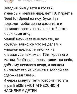 "file_016-1 Соцсети снова ""жгут"""