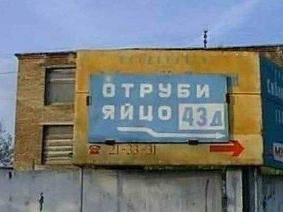 "file_017-2 Народные ""МЕГАХИТЫ"""