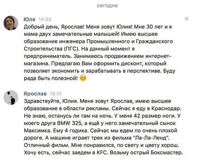 "file_018-1 Соцсети снова ""жгут"""