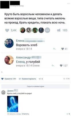 "file_020-1 Соцсети снова ""жгут"""