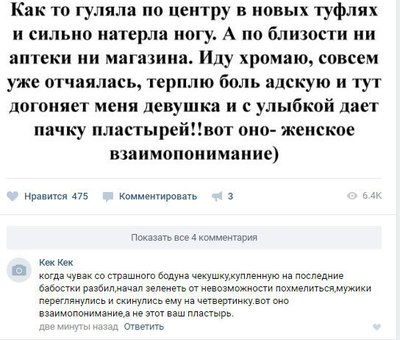 "file_021-1 Соцсети снова ""жгут"""