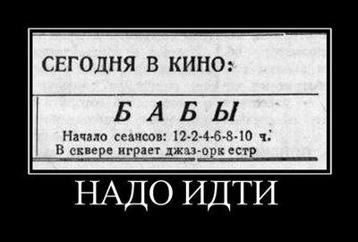 file_021 Демотиваторы (подборка 20.04.2017)