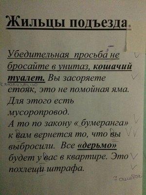file_022-5 Примеры. Как общаться с соседями.