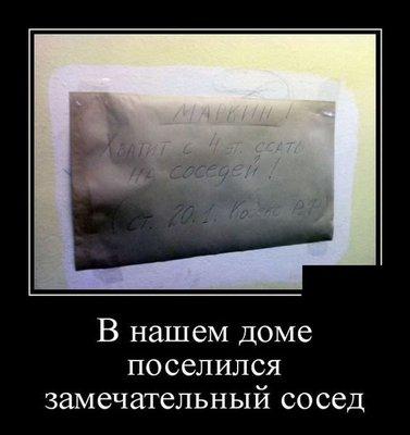 file_022 Демотиваторы (подборка 20.04.2017)