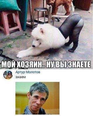 "file_023-1 Соцсети снова ""жгут"""