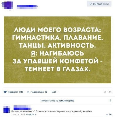"file_024-1 Соцсети снова ""жгут"""
