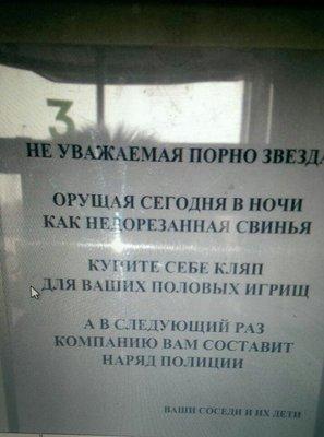 file_024-4 Примеры. Как общаться с соседями.