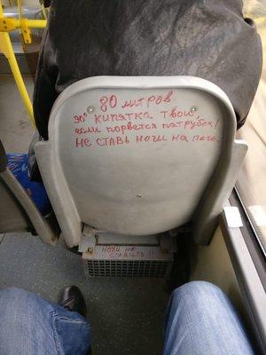 "file_025-1 Народные ""МЕГАХИТЫ"""