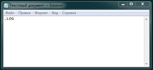 -лога Малоизвестная функция стандартного Блокнота Windows