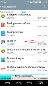 Android. Хитрости и «фишки», о которых, многие не знают.