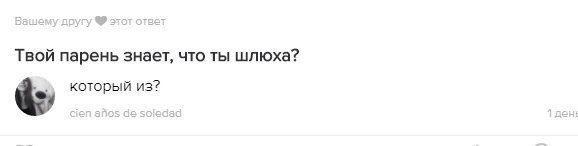 -из-них Прикольные комментарии из социальных сетей