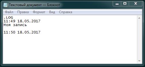 -в-блокноте Малоизвестная функция стандартного Блокнота Windows