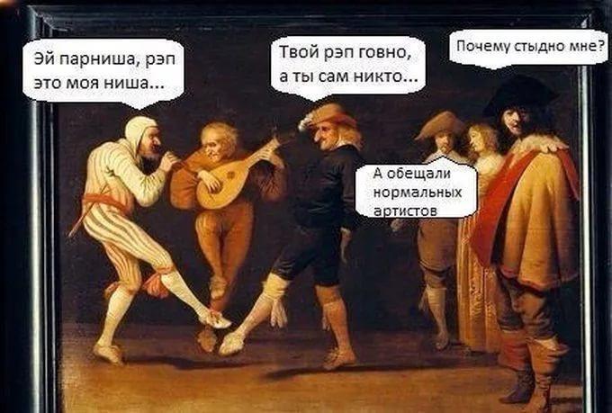 -картинки-1 Средневековые приколы