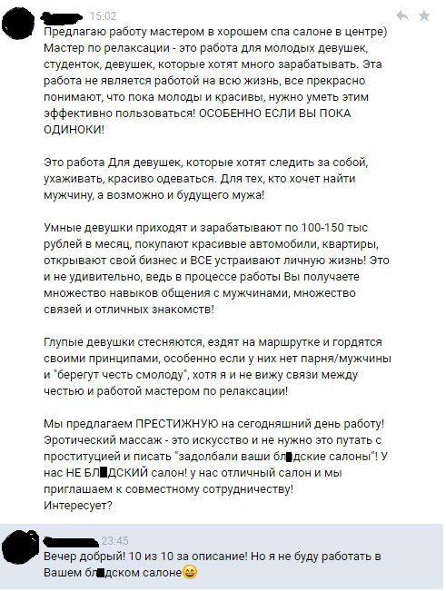-релаксации Прикольные комментарии из социальных сетей