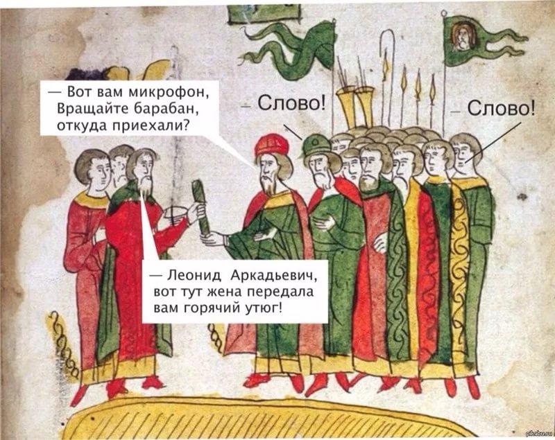 -средневековье Средневековые приколы