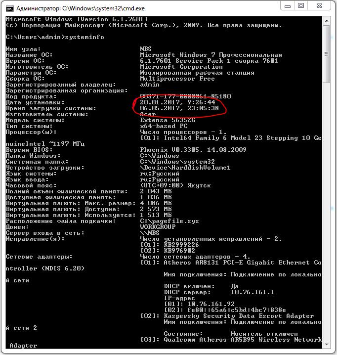 -загрузки-системы Хитрости и полезные функции Windows. О которых, мало кто знает.